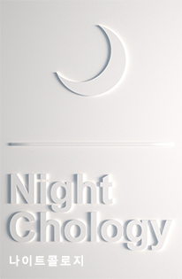 NIGHT COLOGY